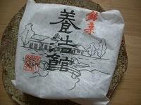 Youkou02