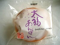 Daifuku01
