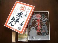 Egawa_03_2