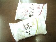 Habutaemaki03