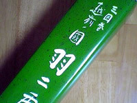 Mikunimaki01