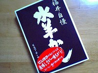 Nishisaka_mizyokan01