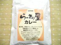 Rakkyocurry02
