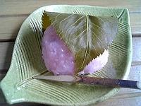 Sakuramochi1