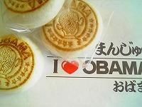 Obama01