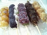 Yumesuke01