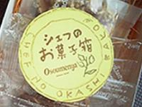 Osoumenya1_3